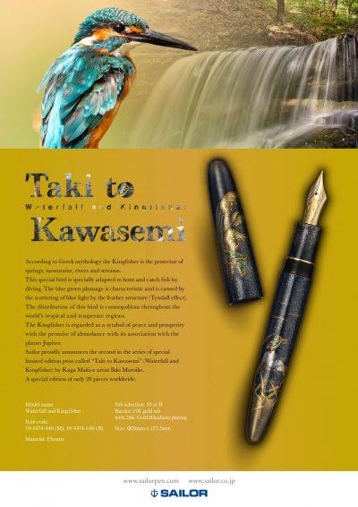 LTD KOP Waterfall and Kingfisher L-min