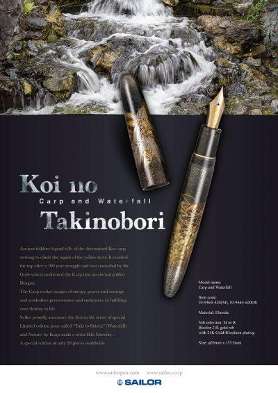 Leaflet Koi no Takinobori