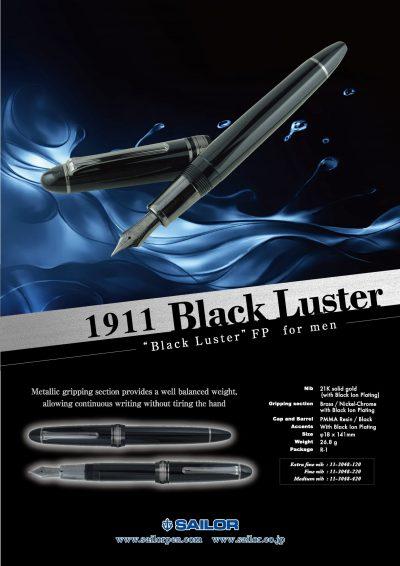 Leaflet _ 1911L Black Luster-min