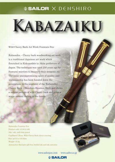 Leaflet _ Kabazaiku 2014-min