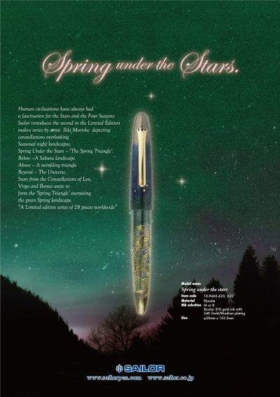 leaflet_SpringundertheStars-FP(Final) 06_11_2014-min